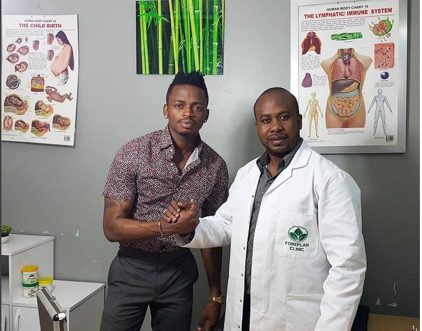 Diamond Akiwa na Dr.Mwaka