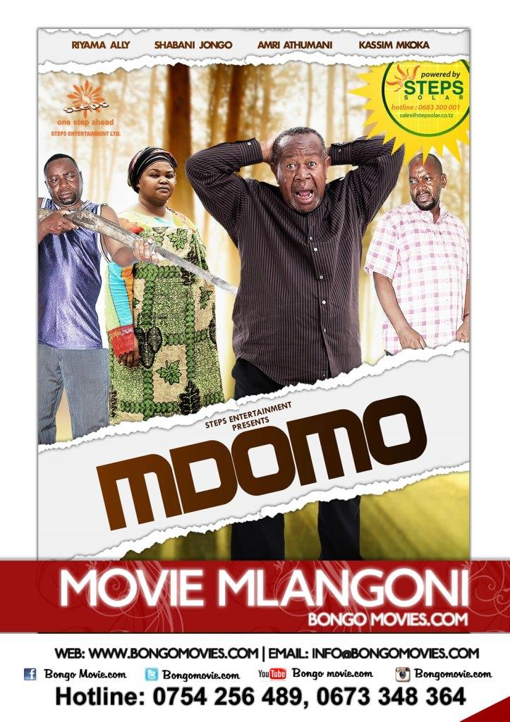 bongo movie2