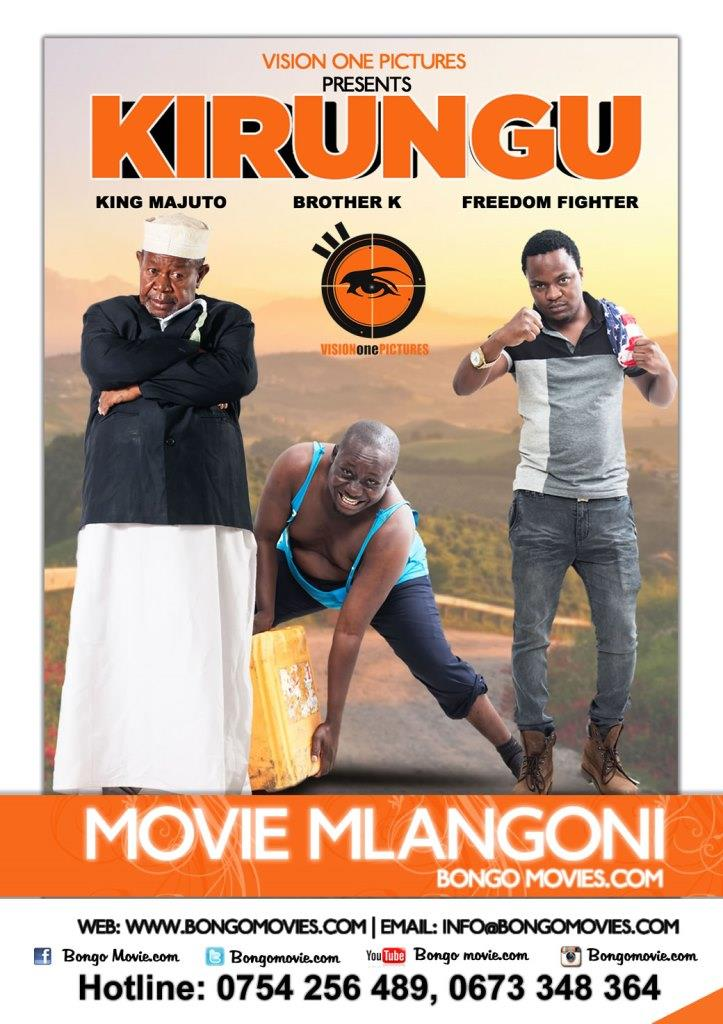 bongo movie3